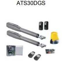 комплект автоматики для ворот ats30dgs